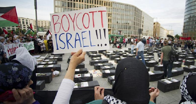 images/galleries/Boycott-Israel.jpg